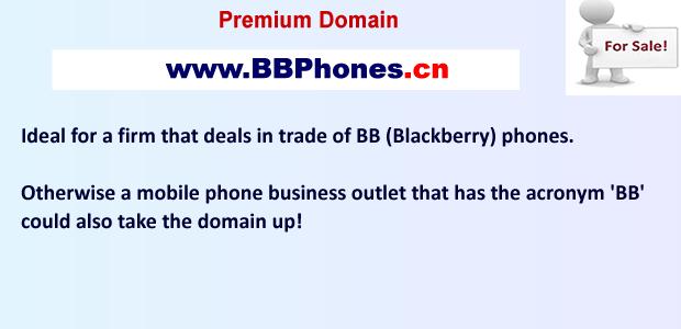bb phones cn