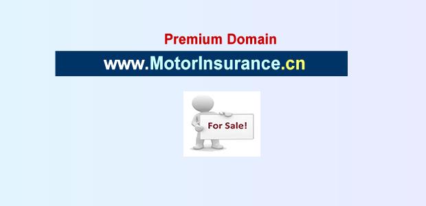motor insurance cn